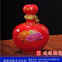 供应青花瓷陶瓷酒瓶 三斤五斤陶瓷酒坛子