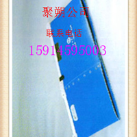 广州中空板厂 佛山中空板厂家