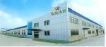 广州信能体育设施有限公司