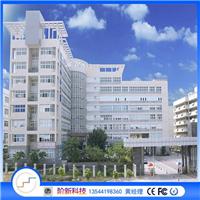 深圳市阶新科技有限公司