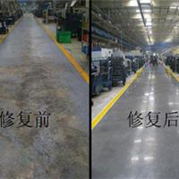 混凝土表面增强剂 地坪硬化剂