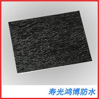 鸿博SBS3.0mm改性沥青防水卷材厂家直销0001