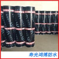 SBS弹性体改性沥青防水卷材耐用抗老化