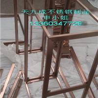 供应多种造型不锈钢展示架摆件