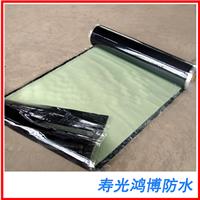 防水卷材自粘聚合物改性沥青防水卷材
