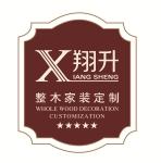 广州翔升木制品有限公司