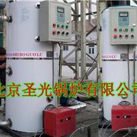 供应北京20万大卡燃油热水锅炉供暖锅炉