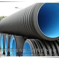 西安厂家供应HDPE双壁波纹管哪家好