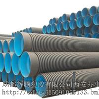 西安厂家供应HDPE双壁波纹管