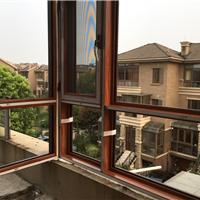 供应金钢一体窗防盗窗断桥铝门窗隔音隔热