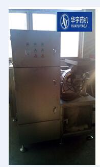供应30B40磨粉机