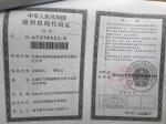 天津亿利津达保温材料责任有限公司