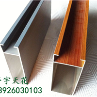 供应桥梁铝方通 亭宇工程铝方通吊顶
