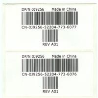 供应亮面 PI高温电子条码标签