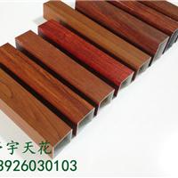 供应不同规格的铝方通 吊顶铝方通厂家直销