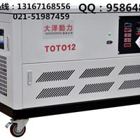 供应四冲程静音汽油发电机,12KW发电机