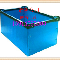 供应广州 佛山折叠式中空板箱, 中空板