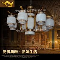 中式云石灯定制,高端全铜灯具定制
