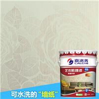 厂家直供 嘉洛美液体艺术墙纸 健康环保