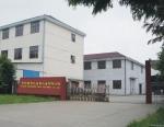 苏州市沧浪区康舒达桑拿设备经营部