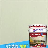 嘉洛美环保艺术肌理壁膜墙艺漆涂料 可水洗