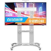 供应山东AVF1800-70-1P平板电视移动支架