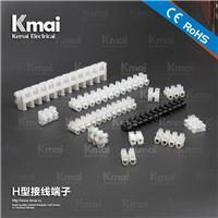 PE接线端子/塑料接线端子排/贯通式接线端子