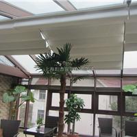 供应阳光房折叠式天棚遮阳帘