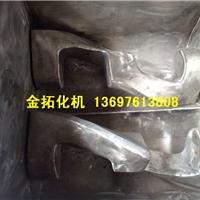 供应CMC纤维素专用捏合机