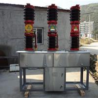 供应ZW7-40.5/1600户外高压真空断路器