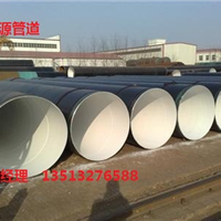 供应甘肃酒泉地区环氧陶瓷漆无缝钢管供应
