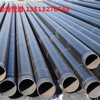 供应西宁3PE加强级防腐钢管厂家