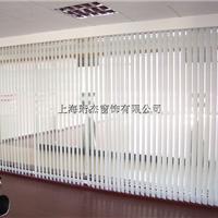 供應豎百葉式纖維電動垂直簾