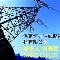 供应ADSS光缆金具型号