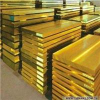 供应光亮H59黄铜板、国标H60镜面黄铜板