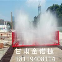 供应西宁工地车辆冲洗设备