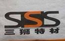 中国-----高强灌浆料