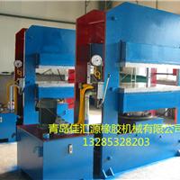 供应315吨橡胶件硫化机-框式平板硫化机