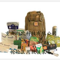 供应重庆、成都、贵州抢险医用应急救援装备