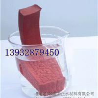 供应云南PZ制品型遇水膨胀止水条生产厂家