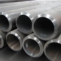 江西无缝钢管厂|规格表|20#无缝钢管价格
