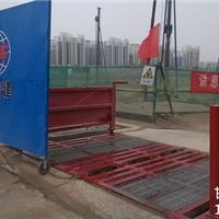 供应西宁工地自动冲洗设备