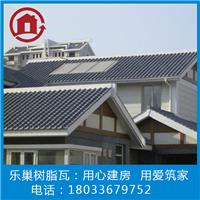 供应江苏合成树脂瓦,PVC仿古瓦,upvc屋面瓦