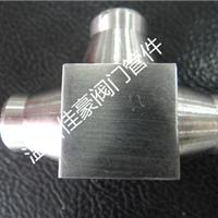 精品304,14*3不锈钢方形方体对焊式三通接头