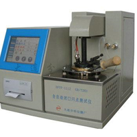 供应全自动石油产品闪点测定仪GB/T261