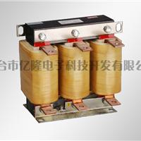 供应变频器用输入电抗器厂家