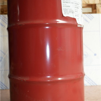 供应德国拜耳固化剂N75