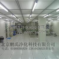 供应天津实验室装修 实验室设计 实验室报价