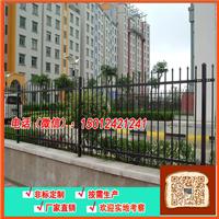 供应万宁工厂围栏/海南小区栏杆/围墙铁栅栏