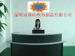 深圳市冠盛达电热制品有限公司